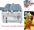 新款电热开口鲷鱼烧机 可放冰淇
