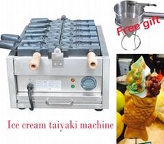 新款電熱開口鯛魚燒機 可放冰淇淋韓式烤魚餅機
