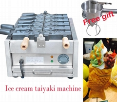5 PCS New style electric open mouth Taiyaki machine Ice cream Taiyaki