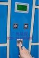 指纹寄存柜 2