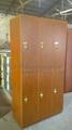 木质更衣柜