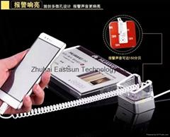 手機平板通用防盜可報警充電展示支架