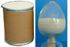 Propyl Gallate(GB, USP, BP, EP)