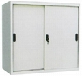 Metal Sliding Door Office Cabinet