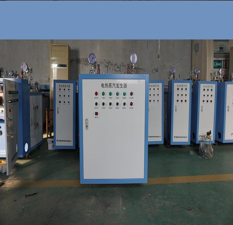 电蒸汽锅炉价格 电加热蒸汽锅炉生产 1