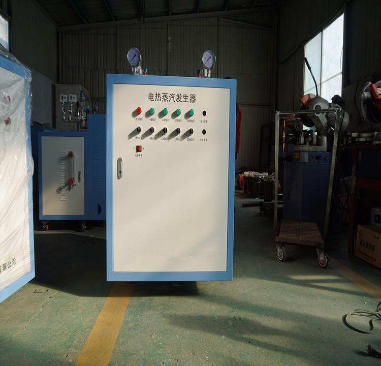 小型消毒用电加热蒸汽发生炉 1