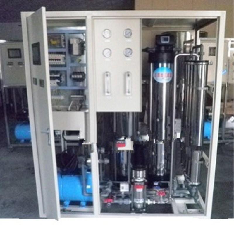 医疗纯净水设备 1