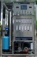 小型高纯水机