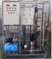 检验科高纯水机