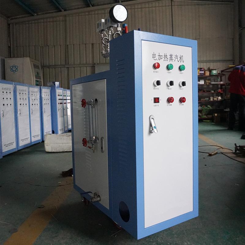 立式可移动电蒸汽锅炉 1