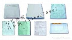 广州广力纸品有限公司