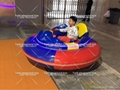ufo bumper car children electric kids