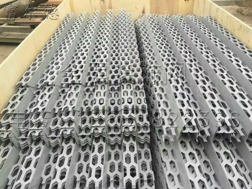 Perforated Metal Architectural Mesh 3