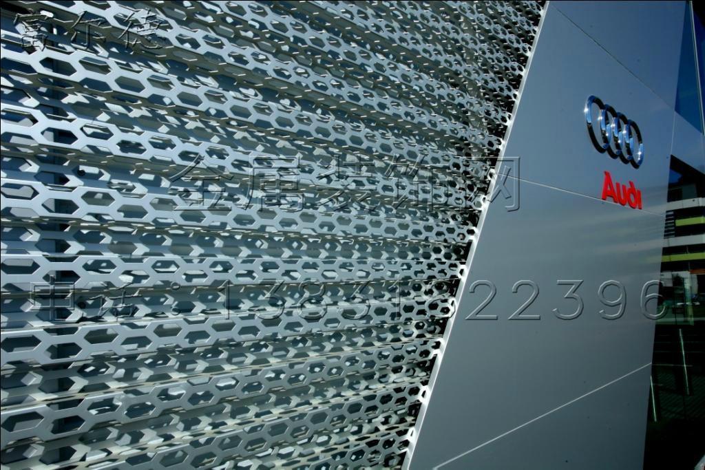 Perforated Metal Architectural Mesh
