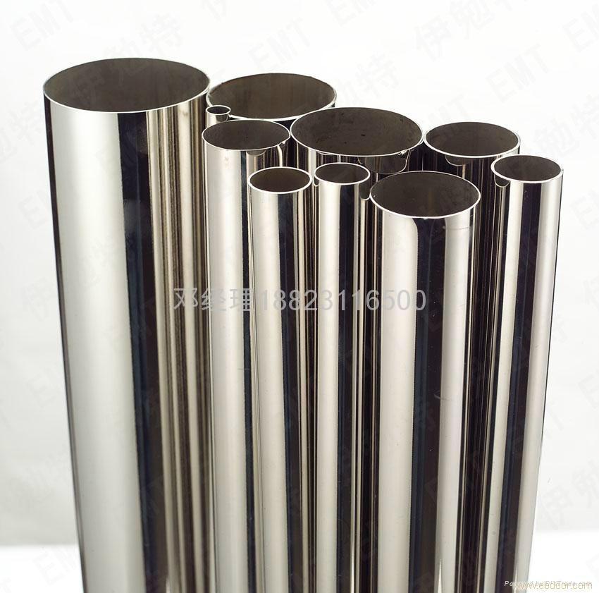 德标304L不锈钢管 3