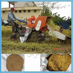 rice mini combine harvester