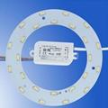 环形LED吸顶灯套件-替代T5