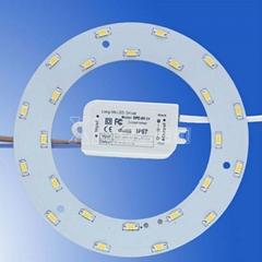 环形LED吸顶灯套件-替代T5荧光灯管