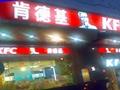 經濟型防水LED廣告背光鋁板 2