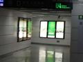 防水LED廣告背光板 2