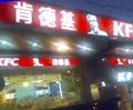 LED背光面板-广告灯箱专用 4