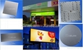 高亮度高光效高功率因數可控硅調光LED面板 2