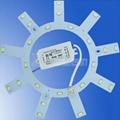 星型/齿轮型/花型LED吸顶灯套件-替代荧光灯管 3