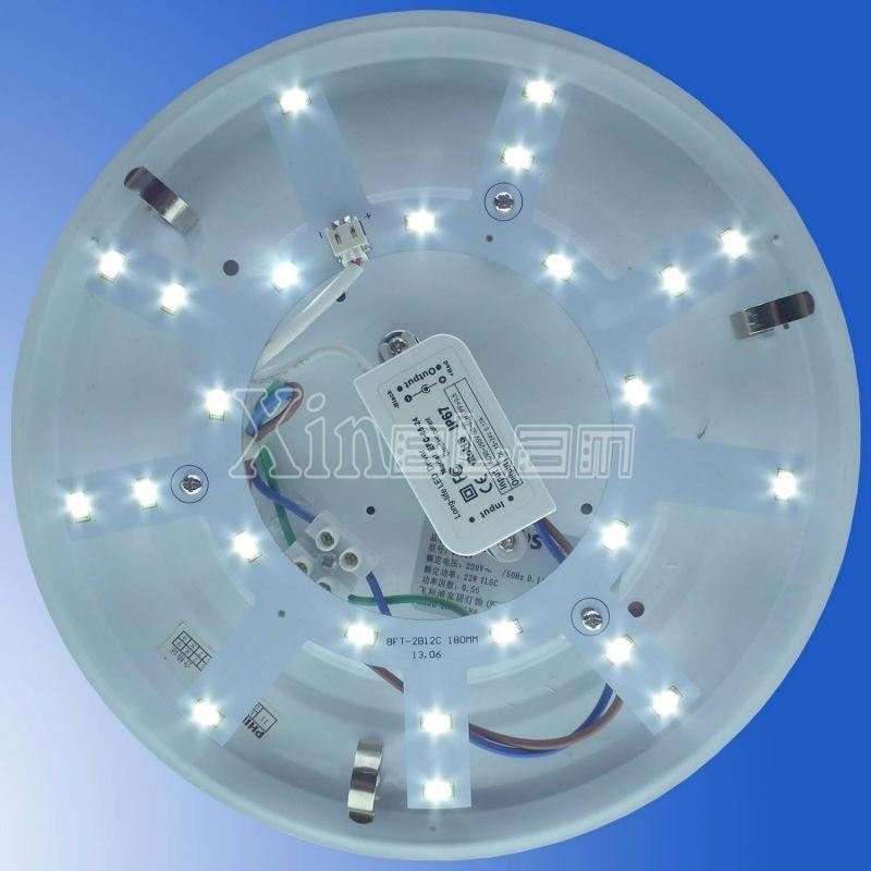 星型/齿轮型/花型LED吸顶灯套件-替代荧光灯管 5
