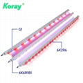 Waterproof commercial hydroponic led grow light tube bar full spectrum grow lamp 7