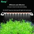 聚光高能效家用鱼缸灯水族灯水草植物灯 7