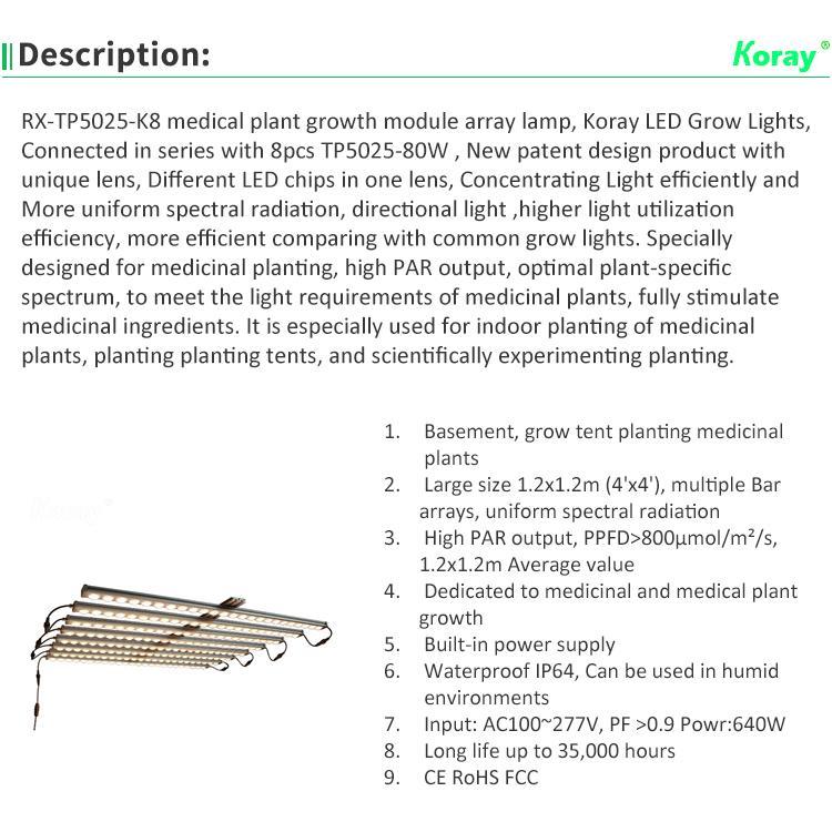 經濟型 640W藥用植物生長燈模組陣列植物燈 7
