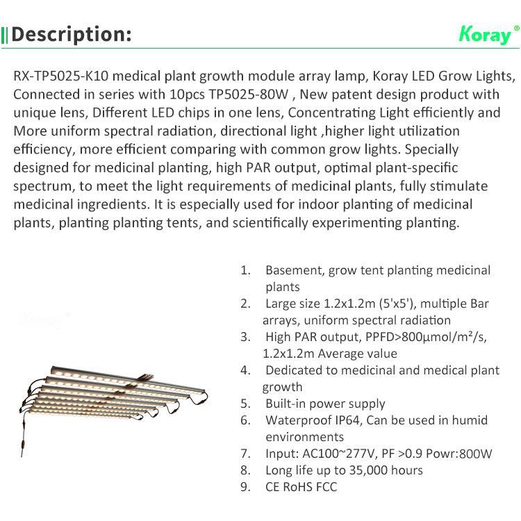 大棚植物補光燈 10陣列燈 led 800W 全光譜 4