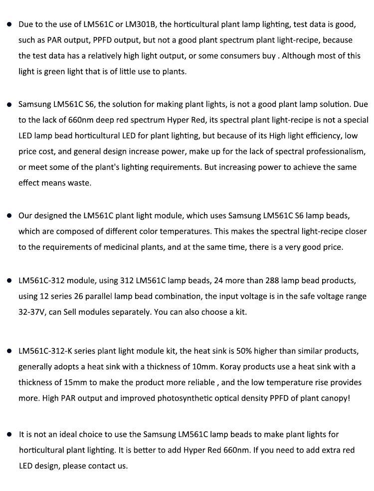 Medicinal high PAR  Samsung LM561C high efficiency lamp bead  plant tent  lamp 13