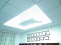 Aluminum led ceiling panel light 3mm