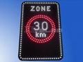 "600x900mm LED big signboard ""ZONE 30km"""