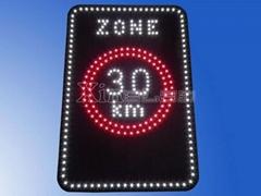 "600x900mm LED big signboard ""ZONE 30km"" - LED Road sign"