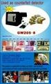 Counterfeit Detector 5