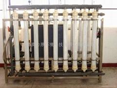江蘇優質中水回用超濾設備