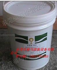 高溫鏈條油原裝正品現貨供應