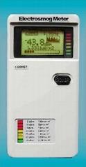 數位高頻電磁波測試器,頻譜分析儀