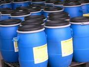 4,4-二氨基三苯甲烷盐酸盐(38-40%)