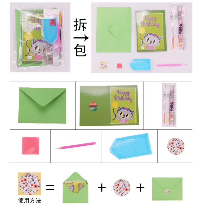 new 5d diamond christmas gift greeting card 2