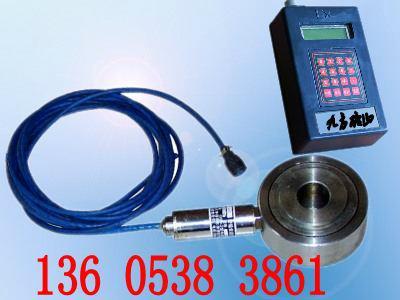 振弦式錨杆錨索測力計 1