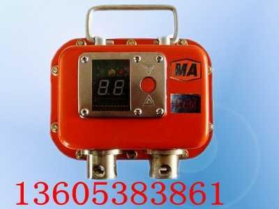 YHY60A矿用数字压力计 1