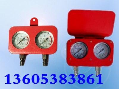 YHY60A矿用数字压力计 2