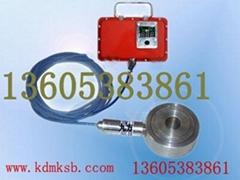 MCS-400礦用本安型錨杆測力計