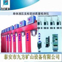 單體液壓支柱密封質量檢測儀出廠價