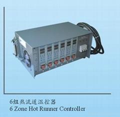 6组热流道温控器