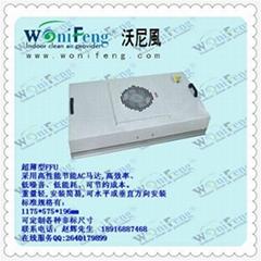 微型FFU風機過濾單元
