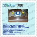 日立FFU风机滤网机组
